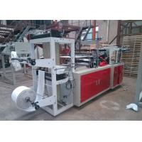 China LBD-600*2 Two layers plastic rolling t-shirt bag making machine on sale