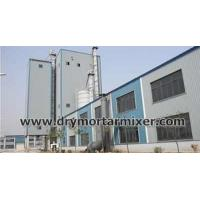 Wholesale 2013 New Supply Dry Mortar Mix Plant from china suppliers