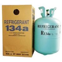 Wholesale Refrigerant Gas R134A With DOT Cylinder ARI700 from china suppliers