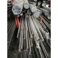 Wholesale Machinery Accessories Dedicated 1.4529 , Has C276 Cold Drawn Stainless Steel Bar from china suppliers