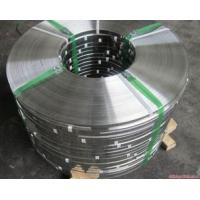 Wholesale 201 304 BA Finish Stainless Steel Coils Strip from china suppliers