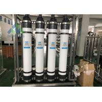 Wholesale PC Control Salt Water Purification Process / Salt Water To Pure Water Converter from china suppliers