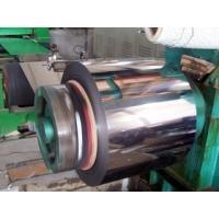 Wholesale Color Coated PPGI Galvanized Stainless Steel Coils Length Customized from china suppliers