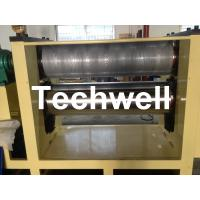 Wholesale HDF Panel Embossing Machine For Decorative Wall Panel  With 0.4 - 1.0mm Pattern Depth from china suppliers