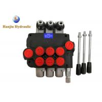 Buy cheap Monoblock Spool Directional Control Valve 3P80 Hydraulic Drilling Rigs Hand from wholesalers