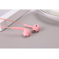 Buy cheap Apple earphone for promotion from wholesalers
