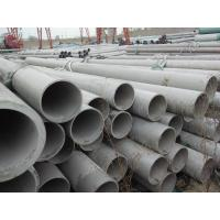 Wholesale 1.4462 Duplex Stainless Steel Seamless Pipe ASTM A790 S32205 10-325mm OD from china suppliers