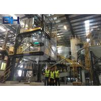 Buy cheap High Efficiency Dry Mix Mortar Manufacturing Plant With Dust Collection System from wholesalers