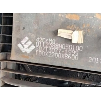 Wholesale Grade S45C 10 - 200mm Aisi 1045 Steel Plate from china suppliers