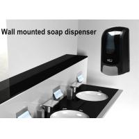 Adjustable Dose Commercial Wall Mounted Hand Soap Dispenser For Bathroom 104903358