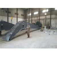 Wholesale High Efficiency 24 Meter Excavator Boom Arm With Mechanized Processing from china suppliers