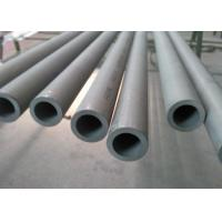 Wholesale AISI 304 316 Stainless Steel Tubing Annealed And Pickled For Heat Exchanger from china suppliers