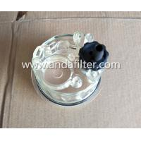 Wholesale High Quality Filter Cup For Weichai Fuel Water Separator Filter 612630080088 from china suppliers