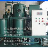 China 2-stage Vacuum Oil Purifier Used for Transformer Oil on sale