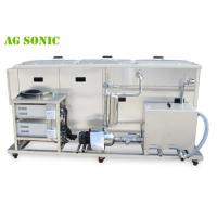 Wholesale Hardware Parts Industrial Machinery Ultrasonic Cleaning Bath Acid and Alkali Resistant from china suppliers