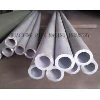 Wholesale ASTM A335 P5 Thick Wall Steel Tube Normalized with Varnish / Coating Surface from china suppliers