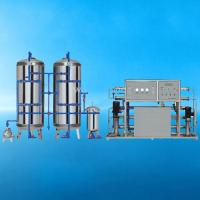 Wholesale Industrial Water Purification System RO-2000I (2T/H, 380V) from china suppliers