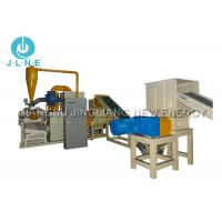 Buy cheap Automatic Copper Wire Cable Scrap Recycling Machine from wholesalers