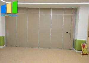 Wholesale Office Sliding Foldable Partition Acoustic Conference Room Division from china suppliers