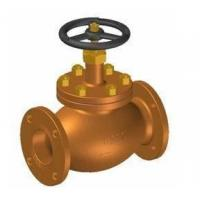 Wholesale Marine Bronze Globe Valve from china suppliers