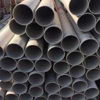 Wholesale Hot Rolled Carbon Seamless Steel Pipe / Tube Galvanized Stainless Iron Pipe from china suppliers