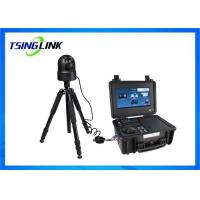 Buy cheap Optical Zoom 2MP 4G Wifi GPS Outdoor Dome PTZ IP Battery Camera Command Suitcase from wholesalers