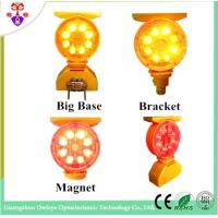 Buy cheap Rechargeable solar cell dry battery powered beacon lights from wholesalers
