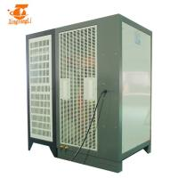 Wholesale Cabinet Type AC / DC Polarity Reverse Electroplating Rectifiers from china suppliers