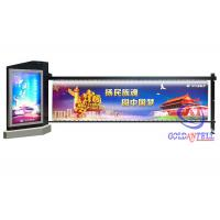 China Indoor LED Box Waterproof Boom Barrier Gate For Advertising Company 50HZ / 60HZ on sale