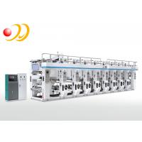Wholesale Aluminum Foil 8 Color Rotogravure Printing Machinery For Film from china suppliers