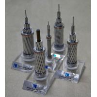 Wholesale Conductor(AAC&ACSR) ACSR conductor(Aluminum Conductor Steel Reinforced from china suppliers