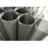 Wholesale High Performance Rotary Screen Drum 520 Mm Diameter For FIlter from china suppliers