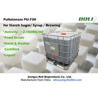 Wholesale High ConcentrationFood Grade Pullulanase Enzyme PU - 730 For Starch Sugar 2100 BU / ml from china suppliers