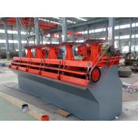 Wholesale Flotation cell for gold ore flotation process from china suppliers