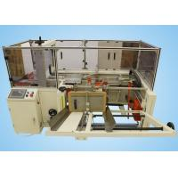 Buy cheap Standard Speed Food Packing Machine / Automatic Paper Box Unpacker CE Approved from wholesalers