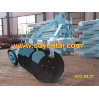 Wholesale 1LY Series Disc Plough from china suppliers