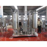 Wholesale Filter Press Proposal Packing Production Line Aerated Beverage Mixer from china suppliers
