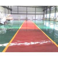 Wholesale Maydos Scratching Resistance Common Epoxy Concrete Sealant (Floor Sealant) from china suppliers
