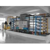 Wholesale Automatic Reverse Osmosis Water Treatment Plant High Performance With PLC Control Box from china suppliers