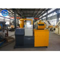 China 23.12 Kw Scrap Metal Recycling Machine Cable Granulation Plant 150-200 Kg/H on sale