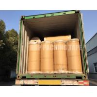 Wholesale BOPP SELF ADHESIVE TAPE JUMBO ROLL from china suppliers