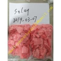 Buy cheap BE Stronger Effect Than BMDP BE Factory direct sales high purity 99.9% from wholesalers