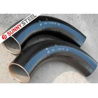 Wholesale ASTM A335 P22 bend from china suppliers