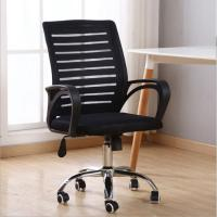 Wholesale Non - Slip Swivel Wheel Furniture Ergonomic Office Chair Customized Color from china suppliers
