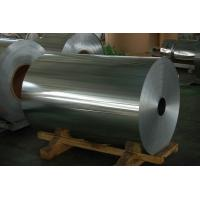 Wholesale 8011 Soft Jumbo Roll Heat Seal Aluminum Foil For Container Cover from china suppliers