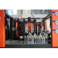 2000 - 3000 PCS / H Plastic Pet Bottle Making Machine With CE Approved