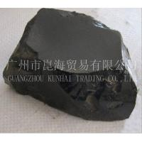Wholesale 75-95°C Low Temperature Coal Tar Pitch For Binder from china suppliers