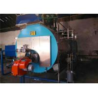 Wholesale High Thermal Efficiency Condensing Boiler Gas Fired Steam Boiler For Rubber Industry from china suppliers