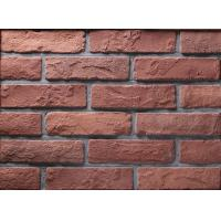 Wholesale thin brick veneer for wall cladding with special antique texture from china suppliers