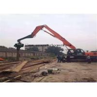 Wholesale 2400 RPM Excavator Vibro Hammer Sheet Pile Driver Attachment 300 BAR Pressure from china suppliers